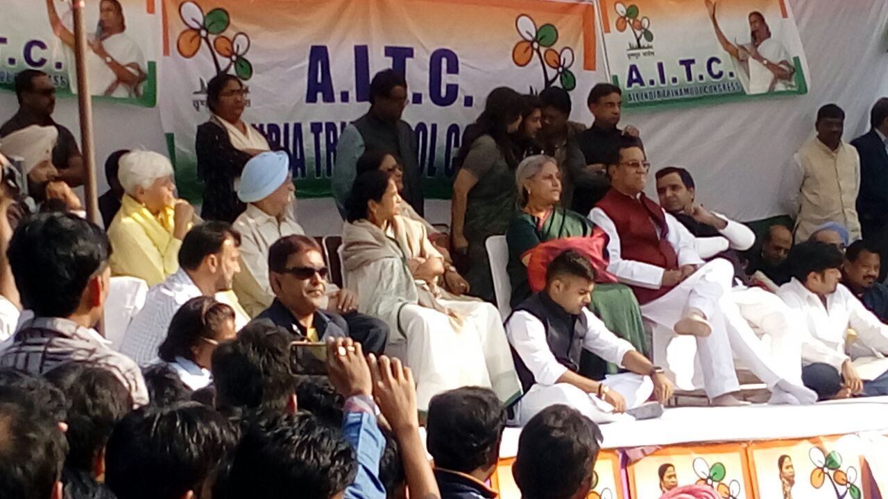Image result for On Id, Mamata appeals for unity, Urging people from different communities