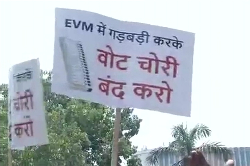 EVM row: AAP workers protest outside EC office