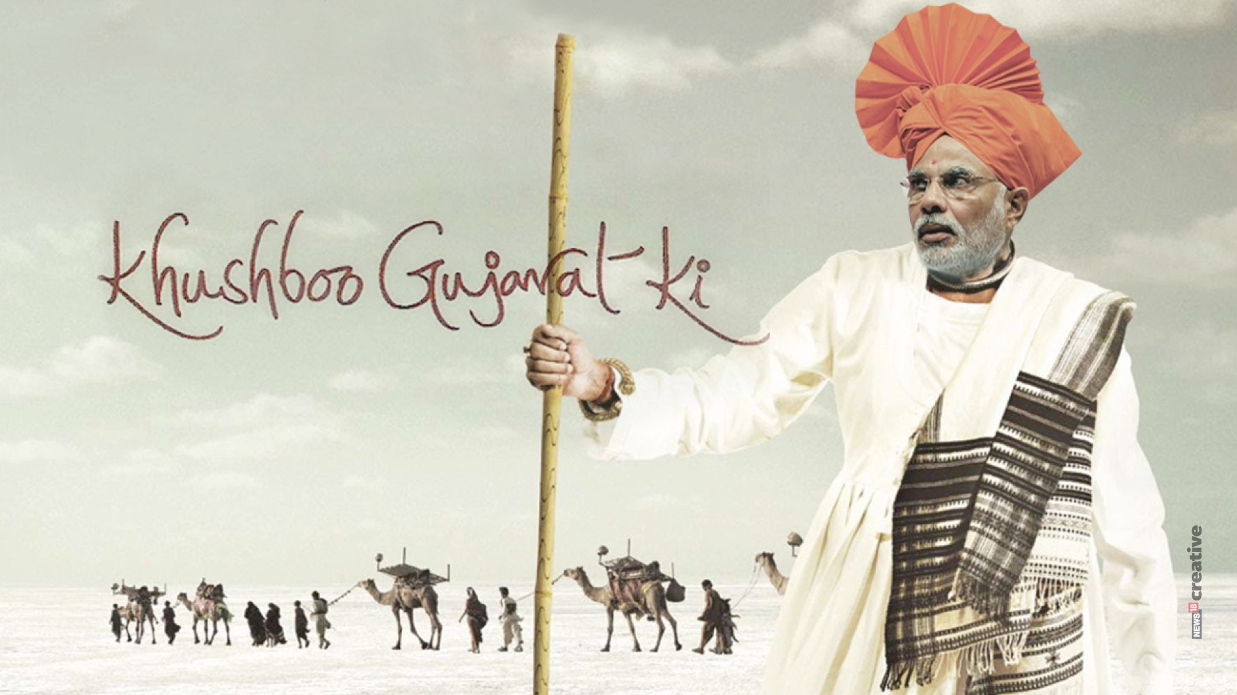 BJP will register comprehensive victories in Gujarat and Himachal: RS Prasad