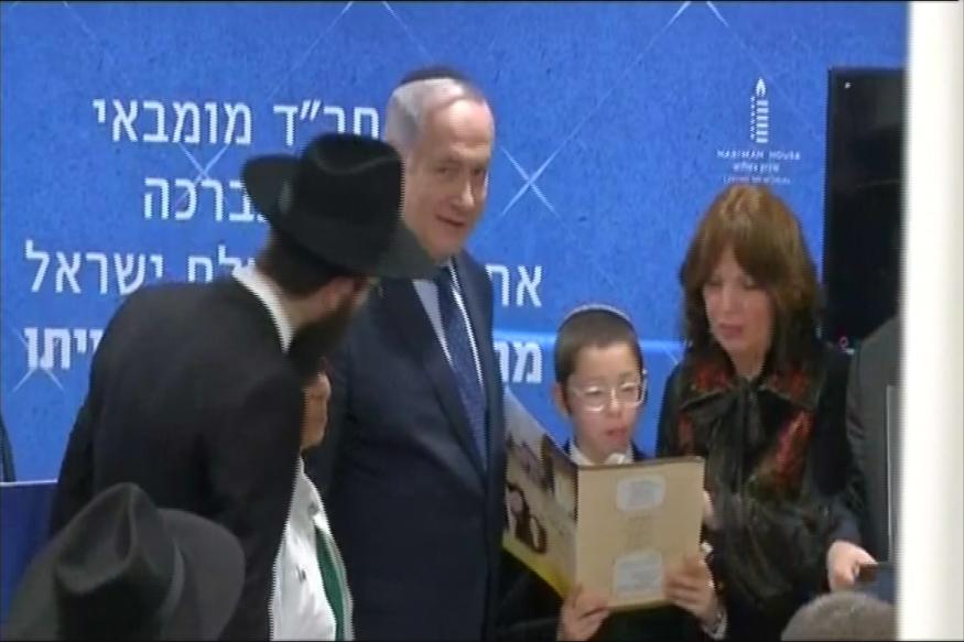 Netanyahu, Moshe Holtzberg Visit Mumbai Chabad House