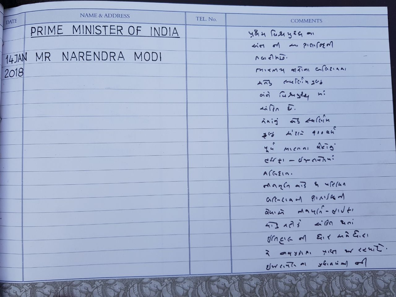 15:27                                      Here is what Modi wrote in the visitor's book at Teen Murti chowk