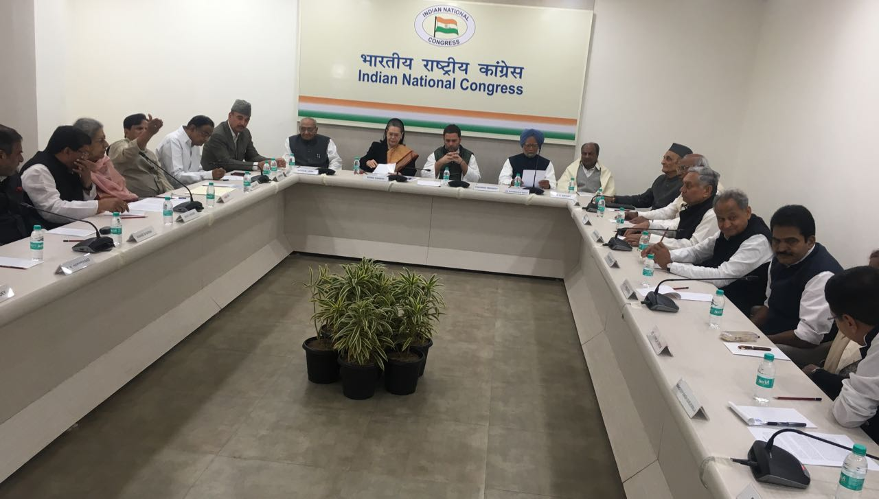 Rahul Gandhi chairs first meeting of Congress Steering Committee