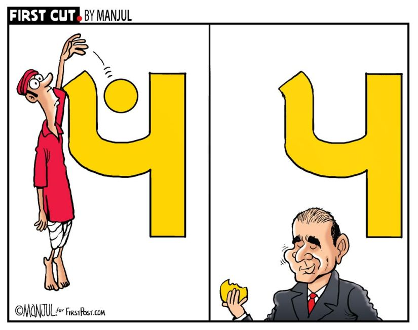 Reality of PNB Scam and Nirav Modi by Dhruv Rathee