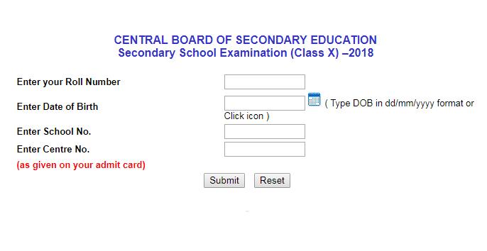 board exam principal result 2017 education