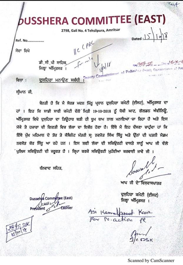 Amritsar train accident updates: Captain Amarinder Singh orders