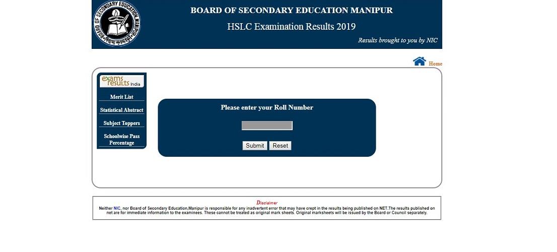 Manipur HSLC 10th Result 2019 Declared Updates: BSEM