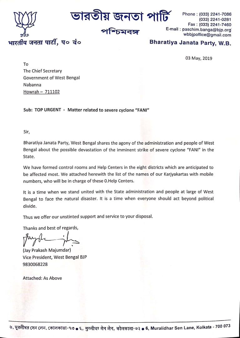 Cyclone Fani updates: Meghalaya govt seeks deployment of NDRF as