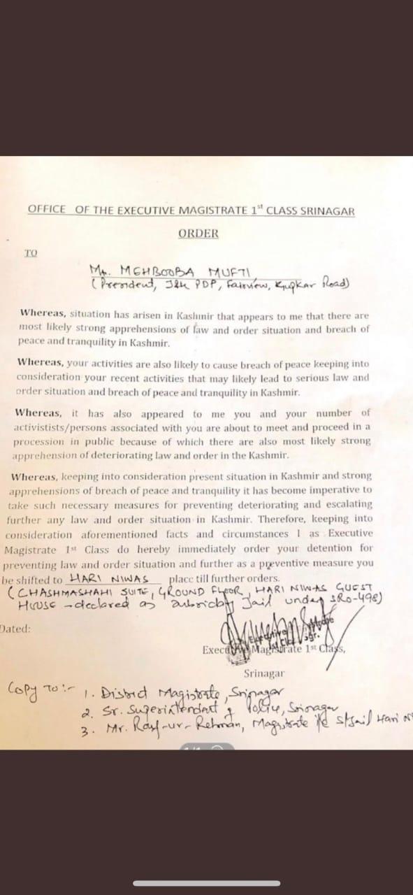 Jammu & Kashmir Reorganisation Bill, 2019 passed in Rajya Sabha - As