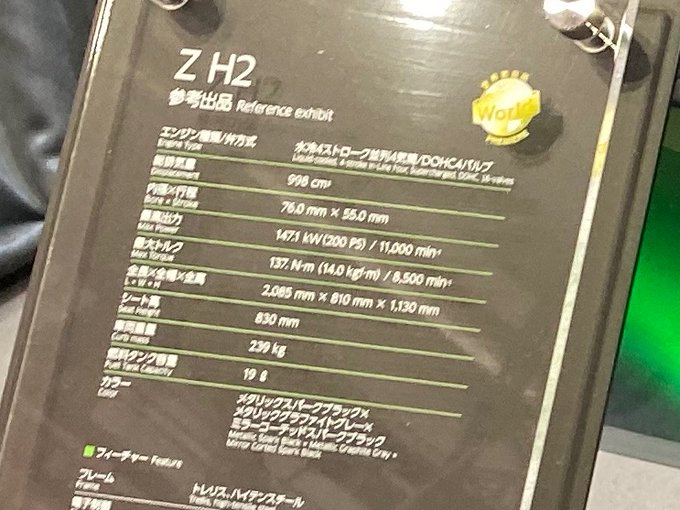 <p>Here are the specs of the KawasakiZH2 - 200PS and 239kg!</p>