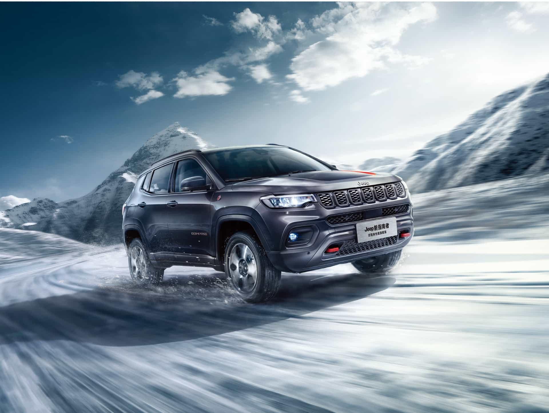 "<p>The facelifted 2021 Jeep Compass coming to India was first revealed in China in November 2020. <a href=""https://www.overdrive.in/news-cars-auto/upcoming-2021-jeep-compass-facelift-revealed-internationally/"">Read about it here.</a>&nbsp;Seen here is the rugged Trailhawk version, expected to join the India line-up eventually</p>"